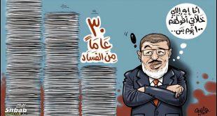 بالصور كاريكاتير مرسي 17112a3c0a10a843b1f74019e6a031d7 310x165