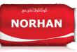 بالصور معنى اسم نورهان 17631 2 110x75