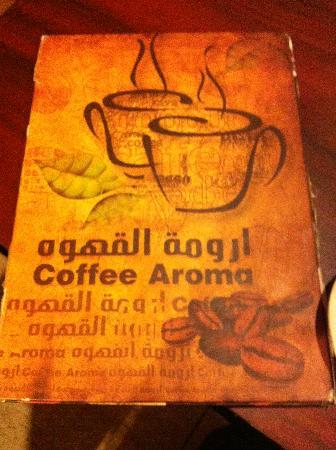 صوره كيفية المشاركة في مسابقة قهوة اروما