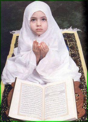 صور الحجاب في القران