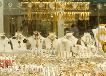 بالصور وزن الغويشة الذهب 18352