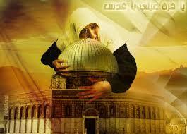 بالصور خاطرة عن القدس 18481 2