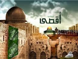 بالصور خاطرة عن القدس 18481