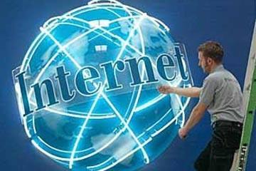 صور بحث حول مجال وسائل الاتصال والتواصل