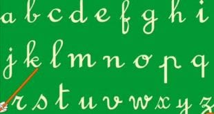 بالصور الحروف الفرنسية مكتوبة 1d5676a3093db6f7b314eaecccd4346f 1 310x165