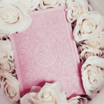 صور اسلامية للواتس , احلى صور دينيه تحطيها خلفيه للواتس عندك