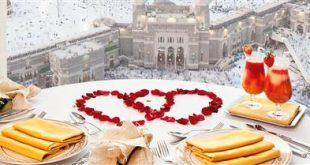 شهر العسل في مكة