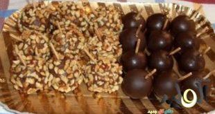 بالصور عمل حلويات بسيطة في البيت 207208 310x165
