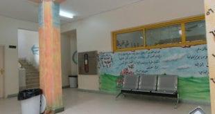 صورة المدرسة الواحدة والاربعون