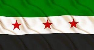 صورة علم الثورة سوريا