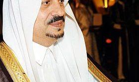 صوره الامير فيصل بن تركي بن بندر بن عبدالعزيز