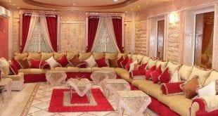 صوره مجلس عربي