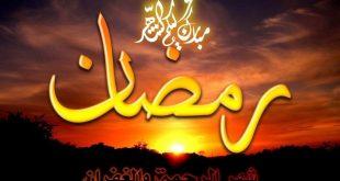 بالصور صور خلفيات رمضان 30741804b751a0635473bc8f42c14b19 310x165