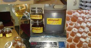 صور عسل طبيعي في الرياض