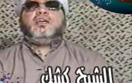 صورة جميع خطب الشيخ كشك mp3