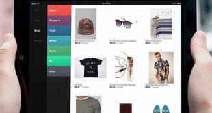 صوره مواقع تسوق خليجية
