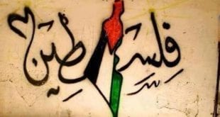 صورة انا فلسطيني شعر