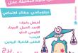 بالصور معلومات عن الابراج 4274a8b535b088188e291c29d5af570c 110x75