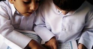 صورة تربية الاطفال تربية اسلامية صحيحة