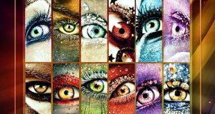 صور اصحاب العيون العسلية