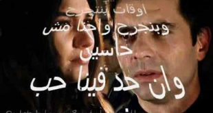 صوره كلمات اغنية وائل جسار خليني ذكرى
