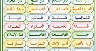 نغمة اسلامية