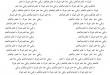 بالصور نصوص عربية قصيرة للمبتدئين 4e5c2b2336a40ebd52f33bb0ef2de4ad 110x75