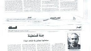 صور الاداعات الجزائرية