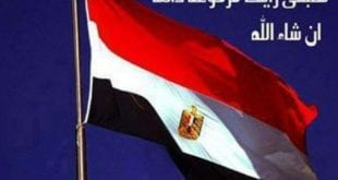بالصور قصائد عن مصر مكتوبة قصيرة 5125af9c734b9195b80831dcf08c195c 310x165