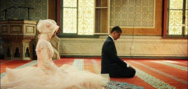 صورة نصائح للعريس قبل الزواج