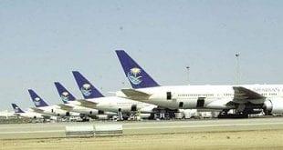 صور تخفيض تذاكر الخطوط السعودية لطلاب المدارس