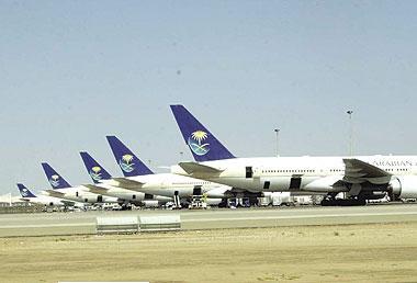 بالصور تخفيض تذاكر الخطوط السعودية لطلاب المدارس 55490