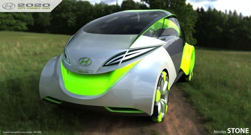 صوره سيارة 2020