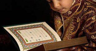 بالصور بحث عن التربية الاسلامية كامل 56676551c59404793f820e94ca4cc9ac 310x165