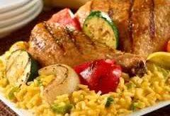 صوره الارز الاصفر مع الدجاج