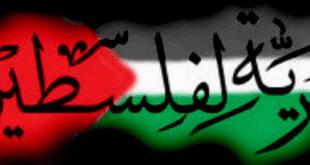 صوره شعر قصير عن فلسطين