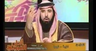 بالصور وصفة كريم الزنجبيل للشيخ ناصر الرميح 60780924395a0c3a442e4477250340cd