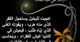 من اقوال علي بن ابي طالب في الظلم