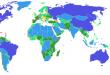 صور اكبر دول العالم بالترتيب