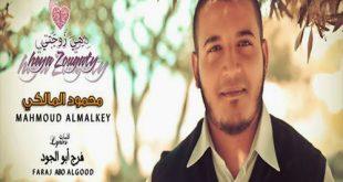 صوره اناشيد محمود المالكي mp3