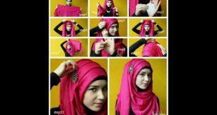 صوره اجمل طريقة لوضع الحجاب