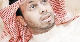 بالصور سعود الشويعي 7d040cb15c879d2048e52e3af3245b28 310x165