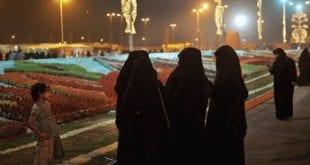 زواج مغربية من سعودي متزوج