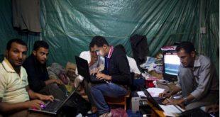 صور اذاعة صوت اليمن