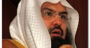 صورة وفاة عبدالرحمن السديس 807d789d7780dd6446c78936b6bfc241 310x165