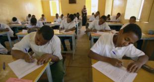 صوره موعد دخول المدارس 2019