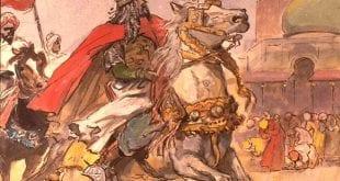 بحث عن صلاح الدين الايوبي
