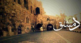 بالصور اقدم عاصمة في التاريخ 828facde72609f1ec957216af8720279 310x165