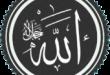بالصور تعريف الاحاديث النبوية 89a395f47e678e5cc66dafdee155cb2a 110x75