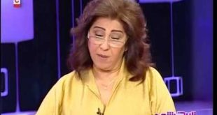 صوره توقعات ليلى عبد اللطيف عن ليبيا 2017